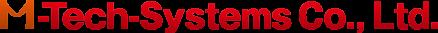 エムテックシステムズ株式会社 M-Tech-Systems