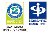 ISO/IEC 27001 登録証番号:JQA-IM1763 登録事業者:M-Tech-System株式会社 ITソリューション部